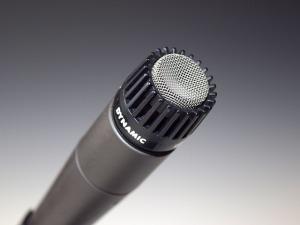 microphone-398738_640